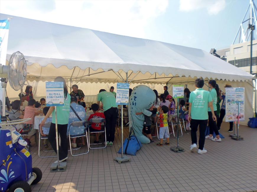 環境プロジェクト「ていちゃんのエコパーク」